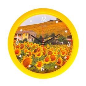 Часы настенные, серия: Цветы, 'Подсолнечник', 28х28 см Ош
