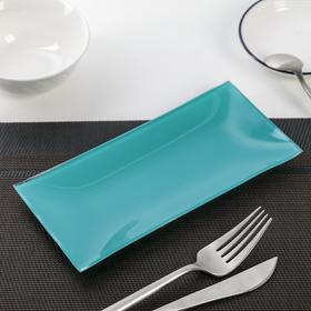 Блюдо «Гладкое», 19×9 см, цвет бирюзовый