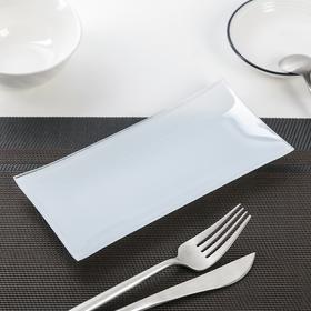 Блюдо гладкое 19×9 см, цвет белый