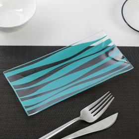 Блюдо «Волна», 19×9 см, цвет бирюзовый