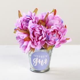 Цветочный комплимент «Этот день дарит радость», 5 × 7 × 5 см Ош