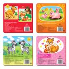Книги картонные набор «Животные», 4 шт., по 10 стр. - Фото 5