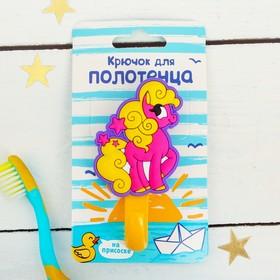 Крючок для полотенца 'Пони' Ош