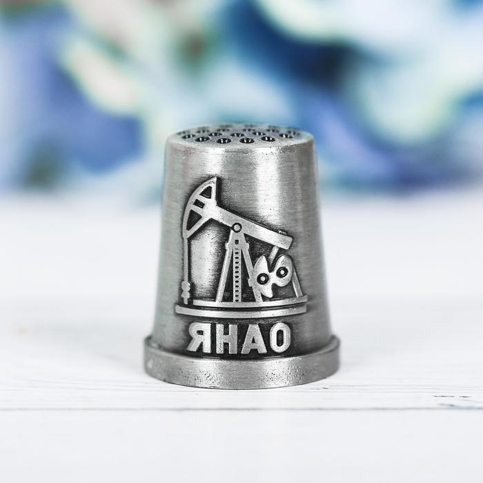 Напёрсток сувенирный ЯНАО, чернёное серебро