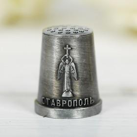 Напёрсток сувенирный «Ставрополь» Ош