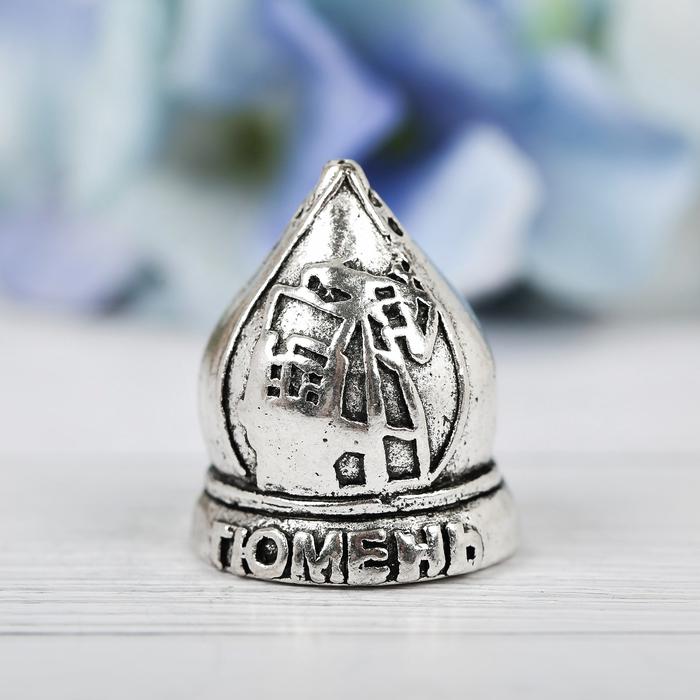 Напёрсток сувенирный Тюмень, серебро