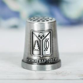 Напёрсток сувенирный «Нижневартовск» Ош
