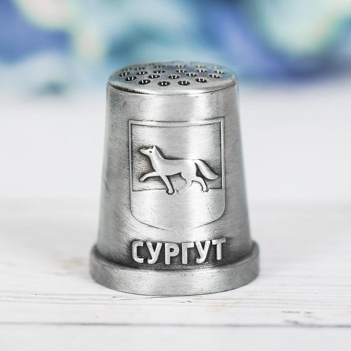 Напёрсток сувенирный Сургут