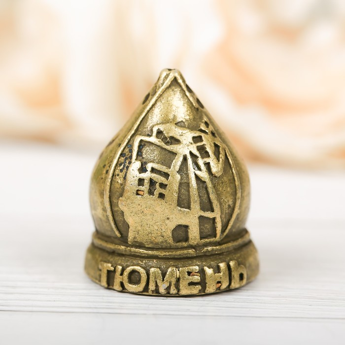 Напёрсток сувенирный Тюмень, латунь