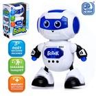 Робот-игрушка музыкальный «Ботик», танцует, звук, свет - Фото 1