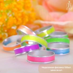 Кольцо детское 'Выбражулька' дорожка неоновая, цвет МИКС, размер МИКС Ош