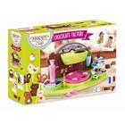 Игровой набор Smoby Chef «Шоколадная фабрика»