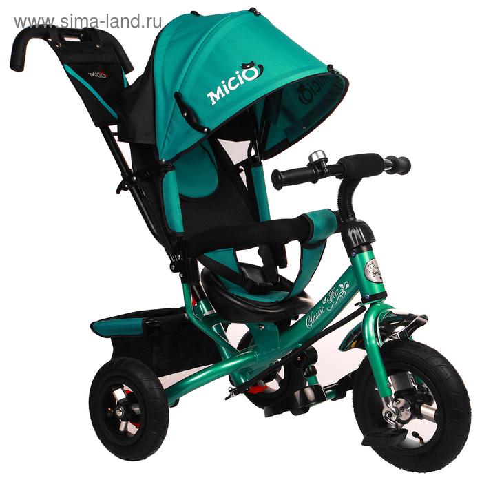 """Велосипед трёхколёсный Micio Classic Air, надувные колёса 10""""/8, цвет бирюзовый"""