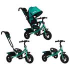 """Велосипед трёхколёсный Micio Classic Air, надувные колёса 10""""/8, цвет бирюзовый - Фото 2"""