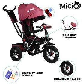 """Велосипед трёхколёсный Micio Comfort Plus 2019, надувные колёса 12""""/10"""", цвет бордовый"""