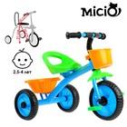 Велосипед трёхколёсный Micio Antic, цвет синий/жёлтый/зелёный - Фото 1