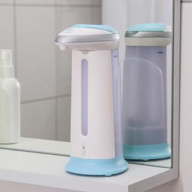 Диспенсер для антисептика/жидкого мыла, сенсорный, на батарейках, 400 мл, цвет голубой
