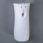 Диспенсер для освежителя воздуха 8,7х7х19 см. цвет белый
