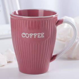 Кружка Доляна Coffee, 270 мл, цвет розовый