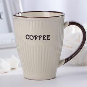 Кружка Доляна Coffee, 270 мл, цвет бежевый