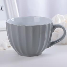 Кружка Доляна «Ноэми», 430 мл, цвет серый