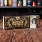 Набор рюмок «Лучшему охотнику», 3 шт.