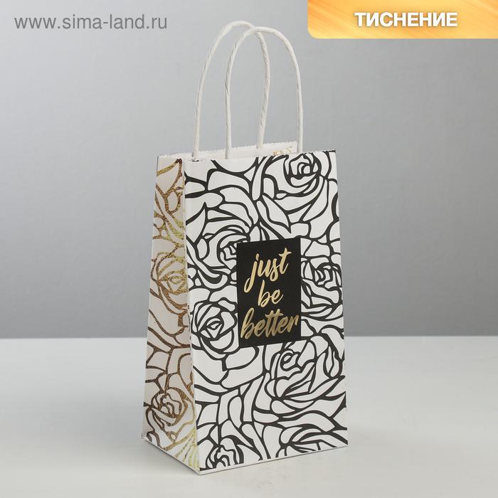 Пакет подарочный крафт Just be better, 12 × 21 × 9 см