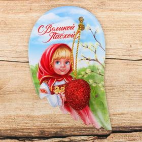 Подвеска-яйцо на открытке «Девочка», 5 × 8 см Ош
