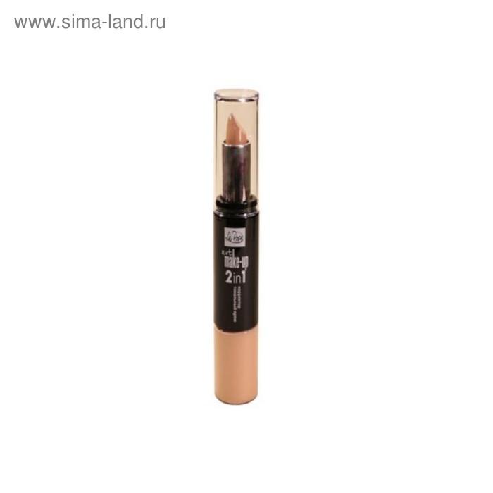 Корректор-тональный крем 2 в 1 La Rosa Art Make-up Foundation Concealer №2