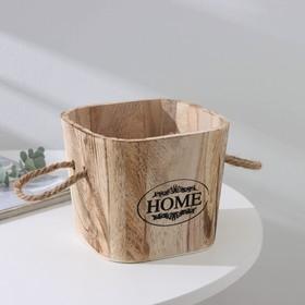 Короб для хранения Доляна Home, 17×17×14 см, цвет коричневый