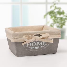 Короб для хранения Доляна Home, 16×16×8 см, цвет серый