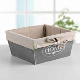 Короб для хранения Доляна Home, 19×19×9,5 см, цвет серый