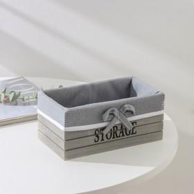 Короб для хранения Доляна Storage, 20×11×9 см, малый, цвет серый