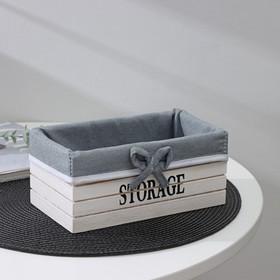Короб для хранения Доляна Storage, 20×11,5×9 см, цвет белый