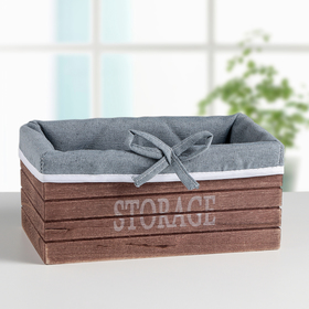 Короб для хранения Доляна Home, 20×11×9 см, малый, цвет коричневый
