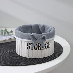 Короб для хранения Доляна Storage, 15×1×9 см, цвет белый