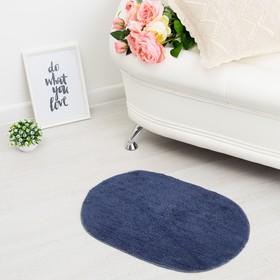 Ковер овальный «АНИКА», 40х60 ± 3 см, цвет синий. Ош