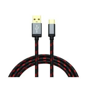 Кабель USB URAL USB Type-C 15 Ош
