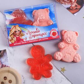 """Детский набор """"Лучшей из принцесс"""": фигурное мыло и фигурная бомбочка"""