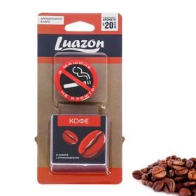 Ароматизатор в дефлектор «Не курить» кофе, 2 таблетки Ош