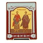 Икона Косьмы и Дамиана в киоте