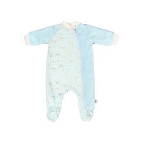 Комбинезон для новорождённого «Мармеладик», рост 68 см, цвет голубой