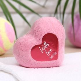 """Шипучая соль для ванн  """"Сердце""""  With  love, 130 г"""
