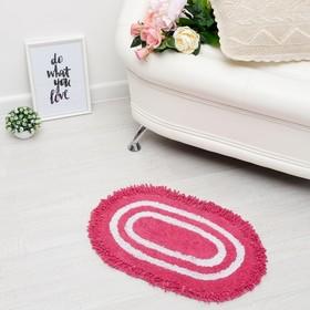Ковер овальный «АРПИТ», 40х60 ± 3 см, цвет розовый. Ош