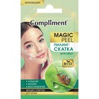 Пилинг-скатка для лица Compliment Magic Peel муцин улитки и аргинин, 7 мл
