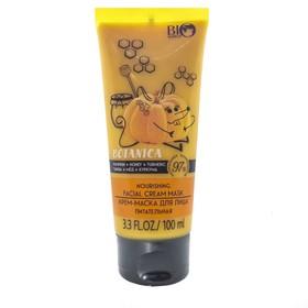 Крем-маска для лица Botanica питательная «Тыква, мёд, куркума», 100 мл