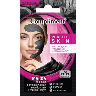 Маска для лица Compliment Perfect Skin с вулканической водой, углем и глиной Гассул, 7 мл