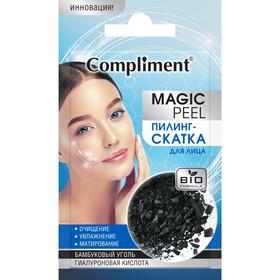 Пилинг-скатка для лица Compliment Magic Peel бамбуковый уголь и гиалуроновая кислота, 7 мл Ош