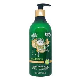 Маска для волос Botanica укрепление «Имбирь, красный женьшень», 490 мл