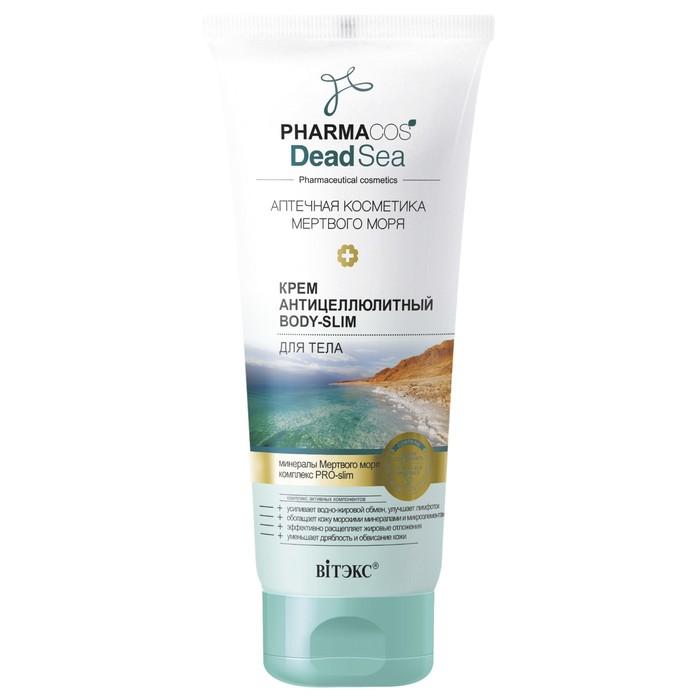 Крем для тела Bitэкс Pharmacos Dead Sea Body-Slim антицеллюлитный, 200 мл